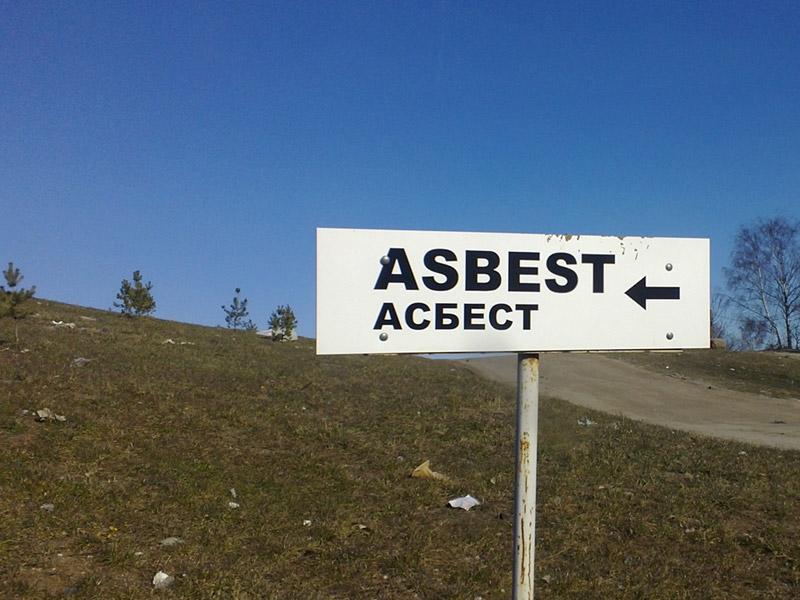 asbesti õppekava