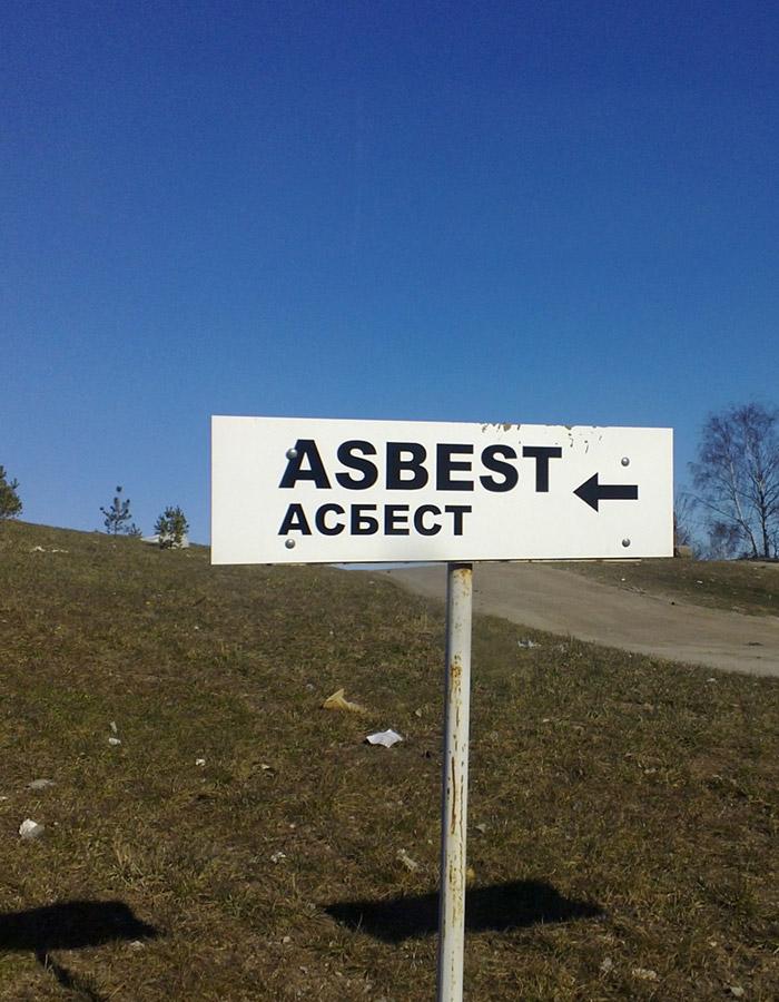 asbesti silt
